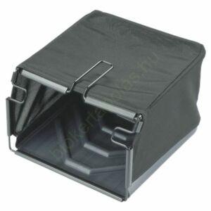 4065-20 Gardena Fűgyűjtő zsák